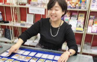 早坂周花の花笑み・リーディングB.M.E.占術師 / 憂鬱すっきりセラピスト