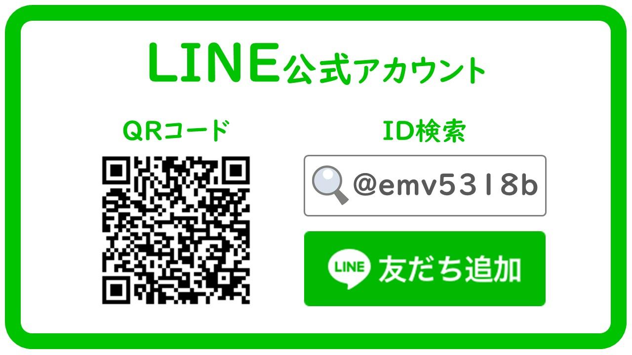 HUG ONE LINE公式アカウントErico(えり子)